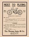 302. 1907 Thomas